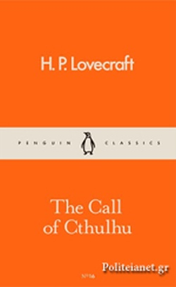 (P/B) THE CALL OF CTHULHU