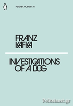 (P/B) INVESTIGATIONS OF A DOG