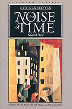 (P/B) THE NOISE OF TIME - SELECTED PROSE
