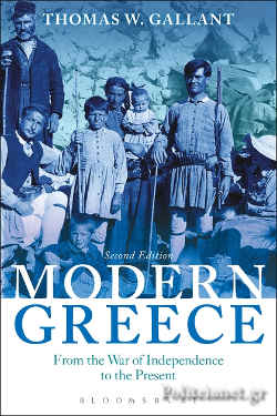 (P/B) MODERN GREECE // FROM THE WAR OF INDEPENDENCE TO THE P