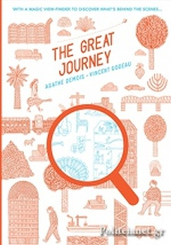 (H/B) THE GREAT JOURNEY