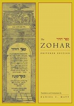 THE ZOHAR (VOLUME FIVE) // (PRITZKER EDITION)