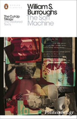 (P/B) THE SOFT MACHINE