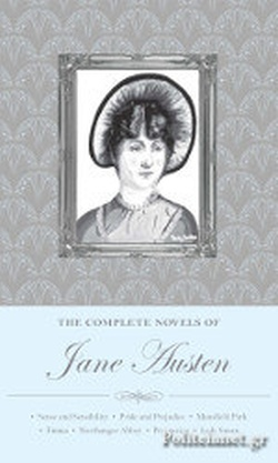 THE COMPLETE NOVELS OF JANE AUSTEN // SENSE AND SENSIBILITY,