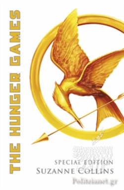 (P/B) THE HUNGER GAMES // BOOK 1 (SPECIAL EDITION)