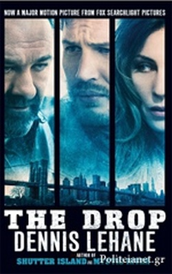 (P/B) THE DROP // (FILM TIE-IN)