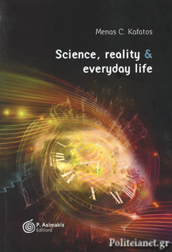 SCIENCE, REALITY AND EVERYDAY LIFE