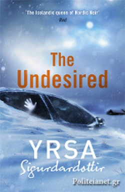 (P/B) THE UNDESIRED