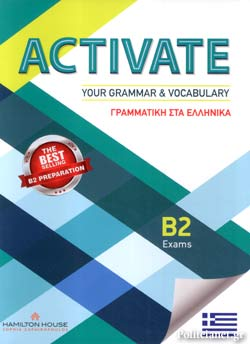 ACTIVATE YOUR GRAMMAR AND VOCABULARY B2 (+GLOSSARY) // ΓΡΑΜΜ