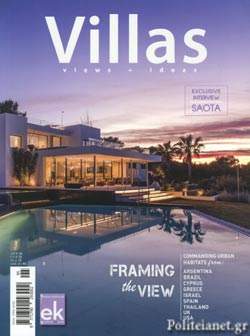 VILLAS 2019 // FRAMING THE VIEW