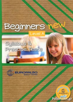 EUROPALSO BEGINNERS NEW LEVEL A // QUALITY TESTING - SYLLABU