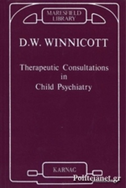 (P/B) THERAPEUTIC CONSULTATIONS IN CHILD PSYCHIATRY