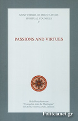 (P/B) SPIRITUAL COUNSELS (VOL.V) // PASSIONS AND VIRTUES