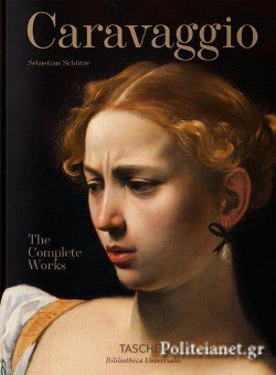 (H/B) CARAVAGGIO // THE COMPLETE WORKS