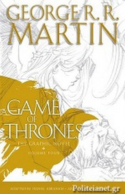 (H/B) A GAME OF THRONES (VOLUME 4) // GRAPHIC NOVEL