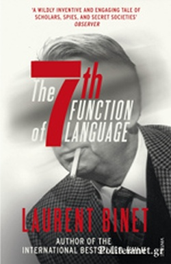 (P/B) THE 7th FUNCTION OF LANGUAGE
