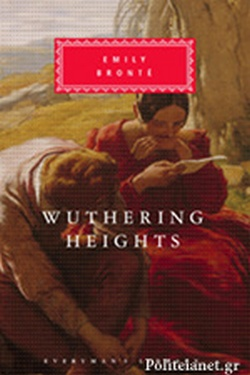 (H/B) WUTHERING HEIGHTS (EVERYMAN)