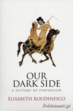 (P/B) OUR DARK SIDE