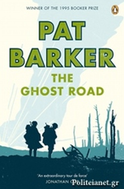 (P/B) THE GHOST ROAD