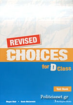 CHOICES FOR D CLASS TEST BOOK REVISED