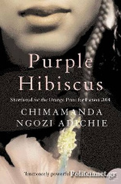 (P/B) PURPLE HIBISCUS