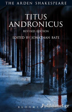 (P/B) TITUS ANDRONICUS (ARDEN)