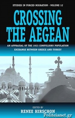 (P/B) CROSSING THE AEGEAN - AN APPRAISAL OF THE 1923 COMPULS