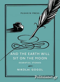 (P/B) AND THE EARTH WILL SIT ON THE MOON // ESSENTIAL STORIE