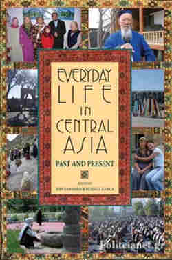 (P/B) EVERYDAY LIFE IN CENTRAL ASIA // PAST AND PRESENT