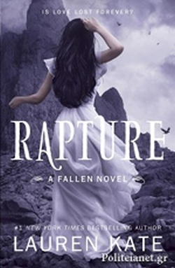 (P/B) RAPTURE // A FALLEN NOVEL