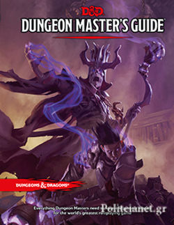 (H/B) DUNGEONS AND DRAGONS DUNGEON MASTER'S GUIDE