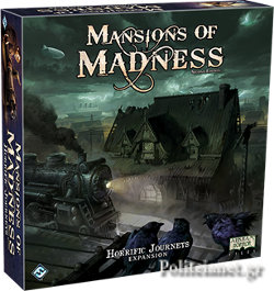 MANSIONS OF MADNESS: HORRIFIC JOURNEYS // DELUXE EXPANSION