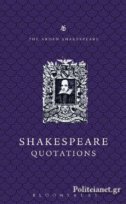 (H/B) THE ARDEN DICTIONARY OF SHAKESPEARE QUOTATIONS