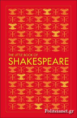 (P/B) THE LITTLE BOOK OF SHAKESPEARE