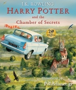 (H/B) HARRY POTTER AND THE CHAMBER OF SECRETS // ILLUSTRATED