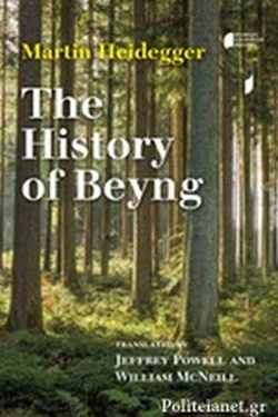 (H/B) THE HISTORY OF BEYNG