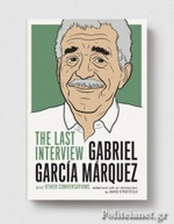 (P/B) MARQUEZ THE LAST INTERVIEW