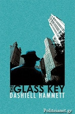 (P/B) THE GLASS KEY