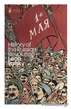 (P/B) HISTORY OF THE RUSSIAN REVOLUTION