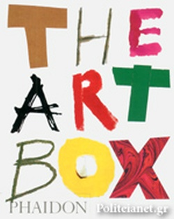 (GREEN) ART BOX GREETING CARDS ( 0714837652 )