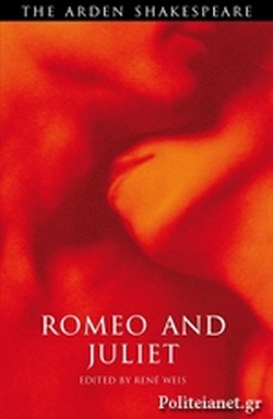 (P/B) ROMEO AND JULIET (ARDEN)