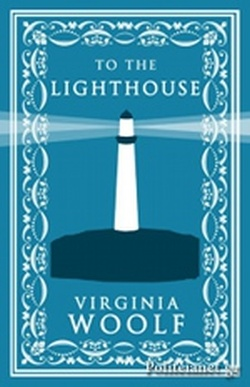 (P/B) TO THE LIGHTHOUSE (ALMA BOOKS)