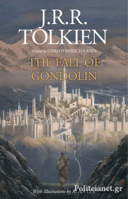(H/B) THE FALL OF GONDOLIN