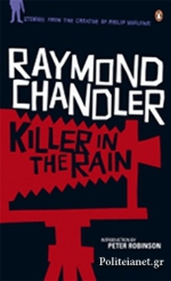 KILLER IN THE RAIN (B) ( 0140109005 )