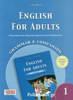 ENGLISH FOR ADULTS 1 GRAMMAR κ COMPANION