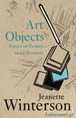 (P/B) ART OBJECTS // ESSAYS ON ECSTASY AND EFFRONTERY