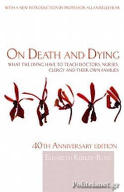 (P/B) ON DEATH AND DYING ( 0415040159 )