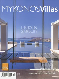 MYKONOS VILLAS VOL.3 // LUXURY IN SIMPLICITY