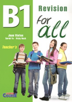 REVISION FOR ALL B1 // TEACHER΄S