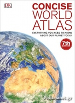 (H/B) CONCISE ATLAS OF THE WORLD